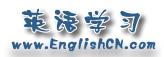 EnglishCN首页