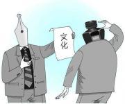 英汉文化中常见的十大差异